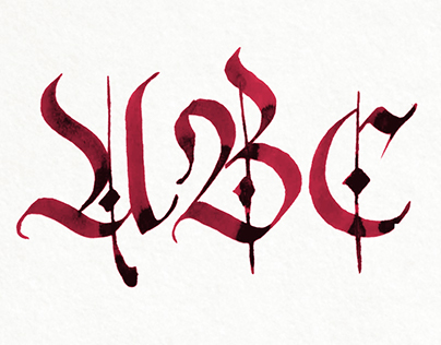 Fraktur Alphabet | Calligraphy