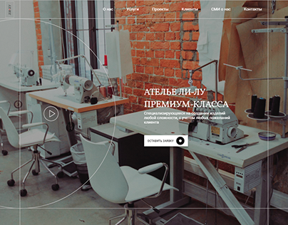 Wordpress theme development for atelier