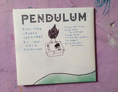 music album illustration: 擺/ Pendulum (2018)