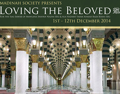 Loving the Beloved (Mawlid) Poster