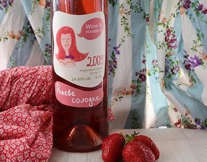 Series commercial packaging for wine TM «Wine & women»