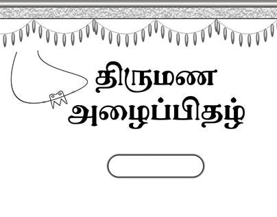 Tamil Invitation borders