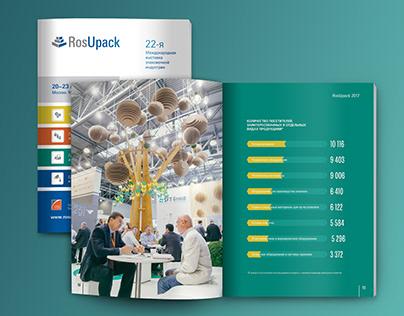 PostShow Report of RosUpack Exhibition