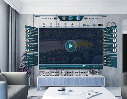 AR NBA Sports Digital Media Live