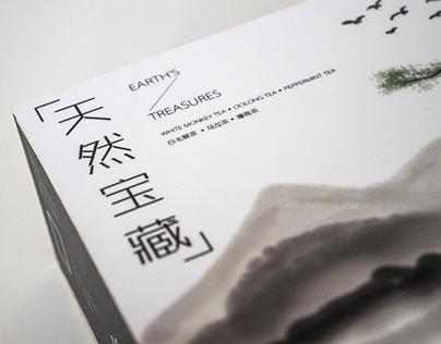 Eu Yang Sang Earth's Treasures