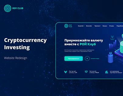 Cryptocurrency Investing   Криптовалюта