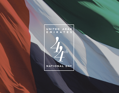 UAE 44th National Day Identity