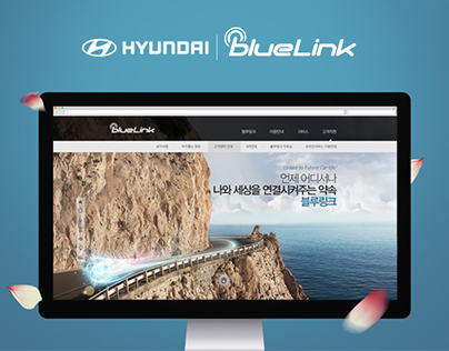 BlueLink Website
