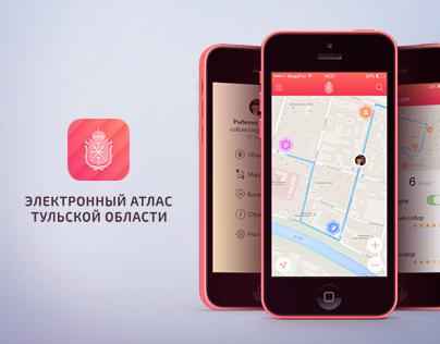 Атлас Тульской Области / Tula Atlas iOS app