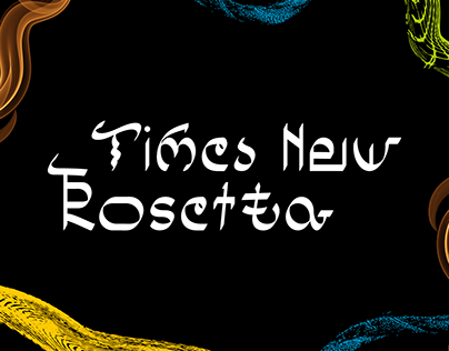 Times New Rosetta
