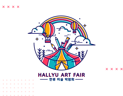 Hallyu Art Fair - Branding Design