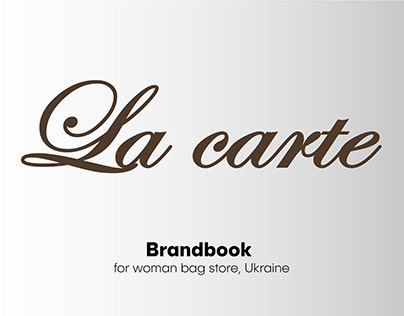 Brandbook design for woman bag store, Ukraine