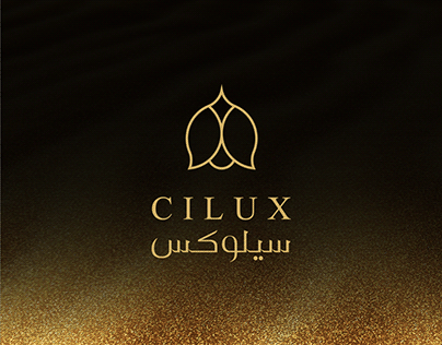 Cilux سيلوكس logo لوجو