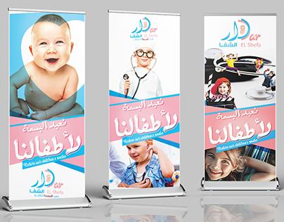 Roll up Designs - Dar Elshifa Hospital