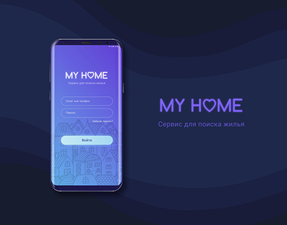 Mobile app. UI UX. House searching