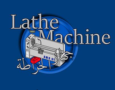 Engineering Logos ~شعارات هندسية
