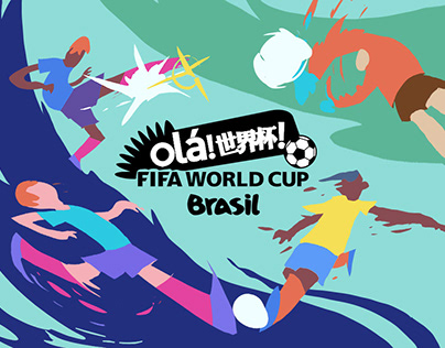 OLA! WORLD CUP!
