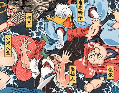 Ukiyoe Collection-2