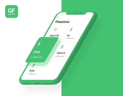 Grow Food ios app concept design