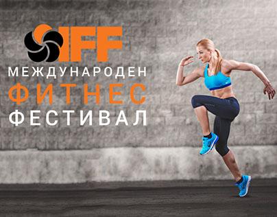 International Fitness Festival