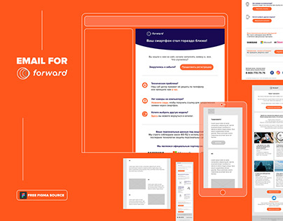 """Email for """"FORWARD"""" + free figma source"""