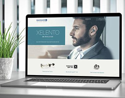 Site for Xelento Wireless