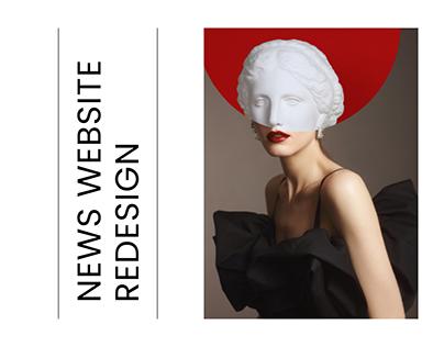 The Точка Art | Redesign News Website