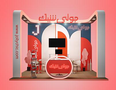Jollychic Booth Design.