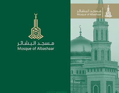 شعار مسجد البشائر
