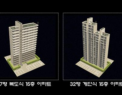 Cities Skylines - 90'sKorean Apartment 1990s Style prop