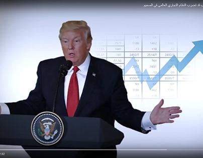 Info graph about Trump economic sanctions against China