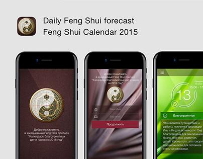 Fen Shui Calendar 2015