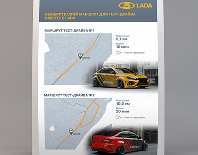 TEST DRIVE STEND FOR LADA