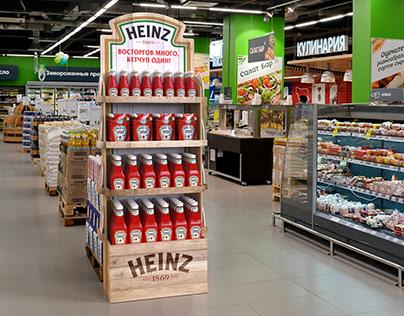 Display for HEINZ