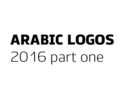 Arabic Logos 2016-1