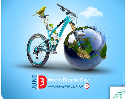 poster design/ world bicycle day