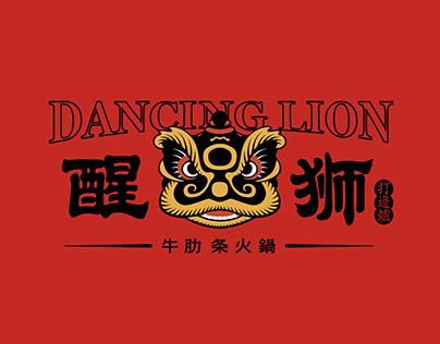醒狮 · 港式牛肋条火锅——品牌升级背后的逻辑