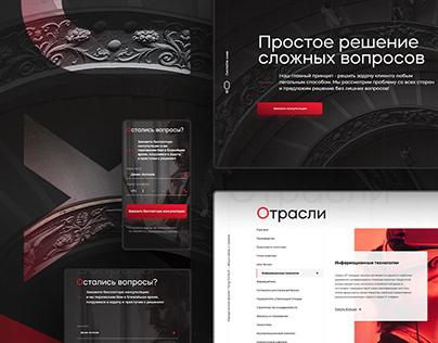 YANG CONSULT WEBSITE | UX/UI DESIGN