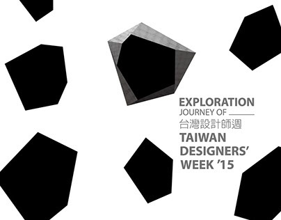 Taiwan Design Week 2015 of Taiwan Designers' Week