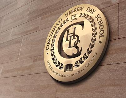 School Logo Redesign Proposal