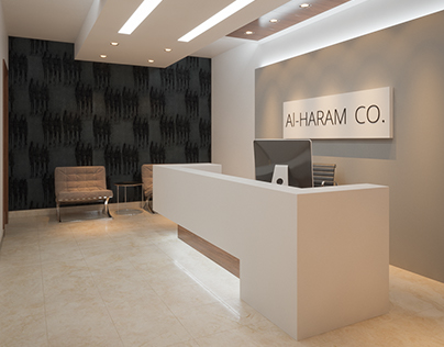 Al-Haram CO.