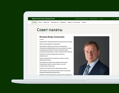 Lawyer Association Portal