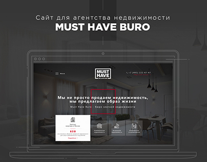 Real estate agency Must Have Buro