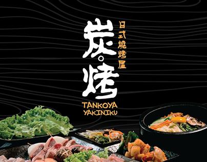 Tankoya Yakiniku Japanese Barbecue Restaurant