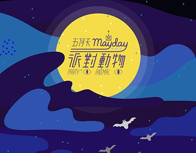 Party Animal - MayDay /MV