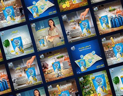 super mix dish soap Packaging design & social media