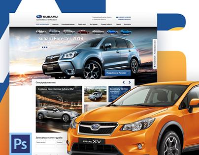 Subaru.dn.ua (website)