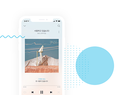 OHMYGIRL - HyoJung DRAMA OST ALBUM ART DESIGN   BX, MX