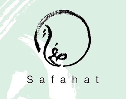 Safahat, enticing stationery