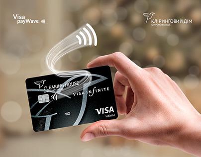 Key-visual безконтактной карты VISA Infinite
